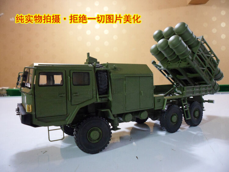 Red flags 16 missile launcher vehicle alloy model