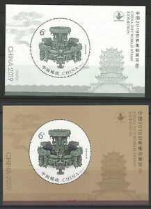 China-2019-12-Special-World-Stamp-Expo-Exhibition-Stamps-S-S