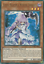 YuGiOh-DUEL-POWER-DUPO-CHOOSE-YOUR-ULTRA-RARE-CARDS miniature 41