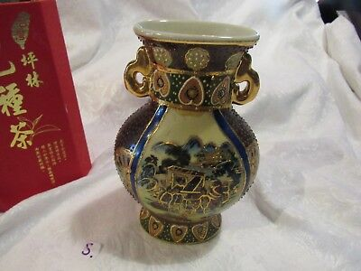 Very Nice Oriental Vase With Moriage Beading - (s) Strengthening Sinews And Bones