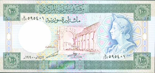 P 104 UNC. SYRIA LOT 100 POUNDS 1990