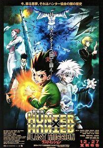 New hunter x hunter japan anime movie poster double print rare gon image is loading new hunter x hunter japan anime movie poster voltagebd Gallery