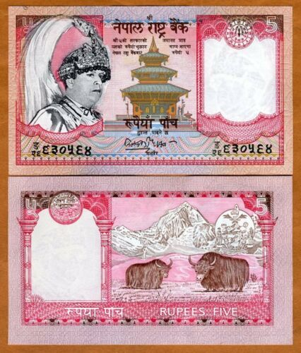 ND Kingdom Black Hat Nepal P-46 UNC /> King Gyanendra 5 Rupees Yak 2002