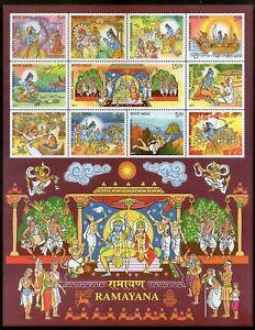 Details about India 2017 Ramayana Story Hindu Mythology Hanuman Monkey God  Archery Sheet MNH