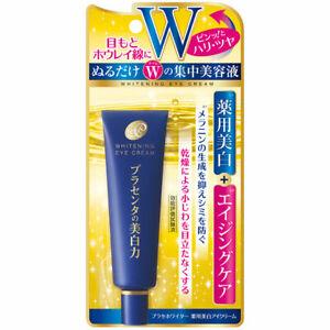 Placenta-Medicied-Whitening-Anti-aging-Eye-cream-30g-Japan-Meishoku