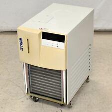 Lytron Kodiak Recirculating Refrigerated Water Chiller Rc022 Air Cooled 230v 1ph