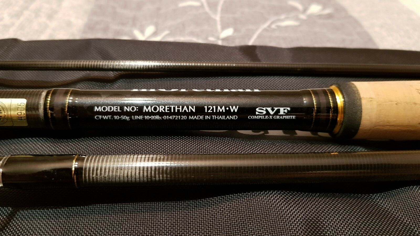 DAIWA MORETHAN 121M DISTANCE COMMANDER 3pc