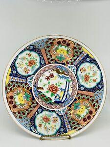 """Japanese Vintage Miyako Imari Ware 10 1/4"""" Plate Hand Painted Rose"""