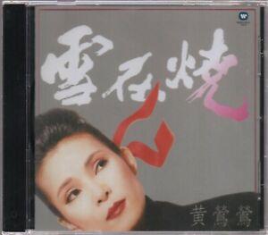 Tracy Huang Ying Ying / 黃鶯鶯 - 雪在燒