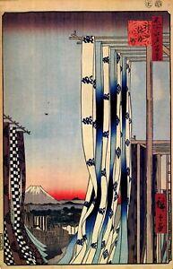 Repro Japanese Woodblock Print 'Dyers Quarter, Kanda