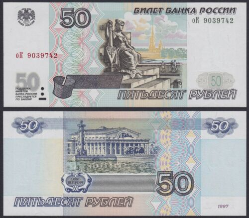 UNC modification 2001 Russia 50 Rubles 1997 Pick 269b