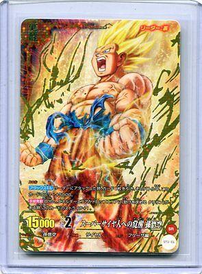 DRAGONBALL IC CARDDASS 2015 JAPANESE Card HOLO SR GOKU BT1-050