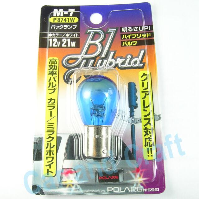 Polarg B1 Hybrid 12V 21W 1156 Hyper White Mini-Bulb M-7