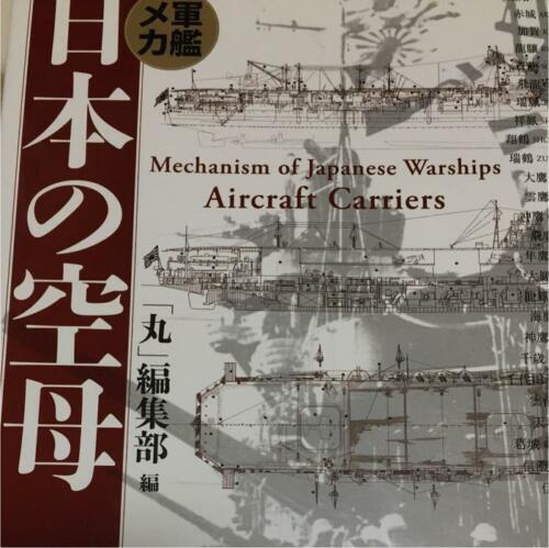 Mechanism of Warships Aircraft carriers Military Book