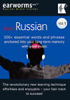 Rapid Russian: 200+ Essential Words and Phrases Anchored into Your Long Term Memory with Great Music: vol. 1 by earworms Learning (Mixed media product, 2007)