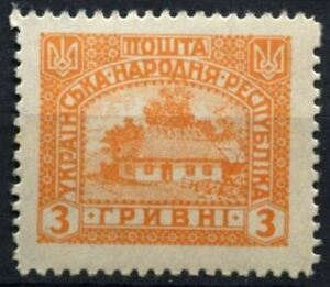Ukraine-1920-3hr-Missing-Top-Perf-On-Side-Error-MNH-D72904