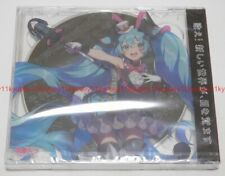 Hatsune Miku Magical Mirai 2018 OFFICIAL ALBUM CD Music Original can Batch