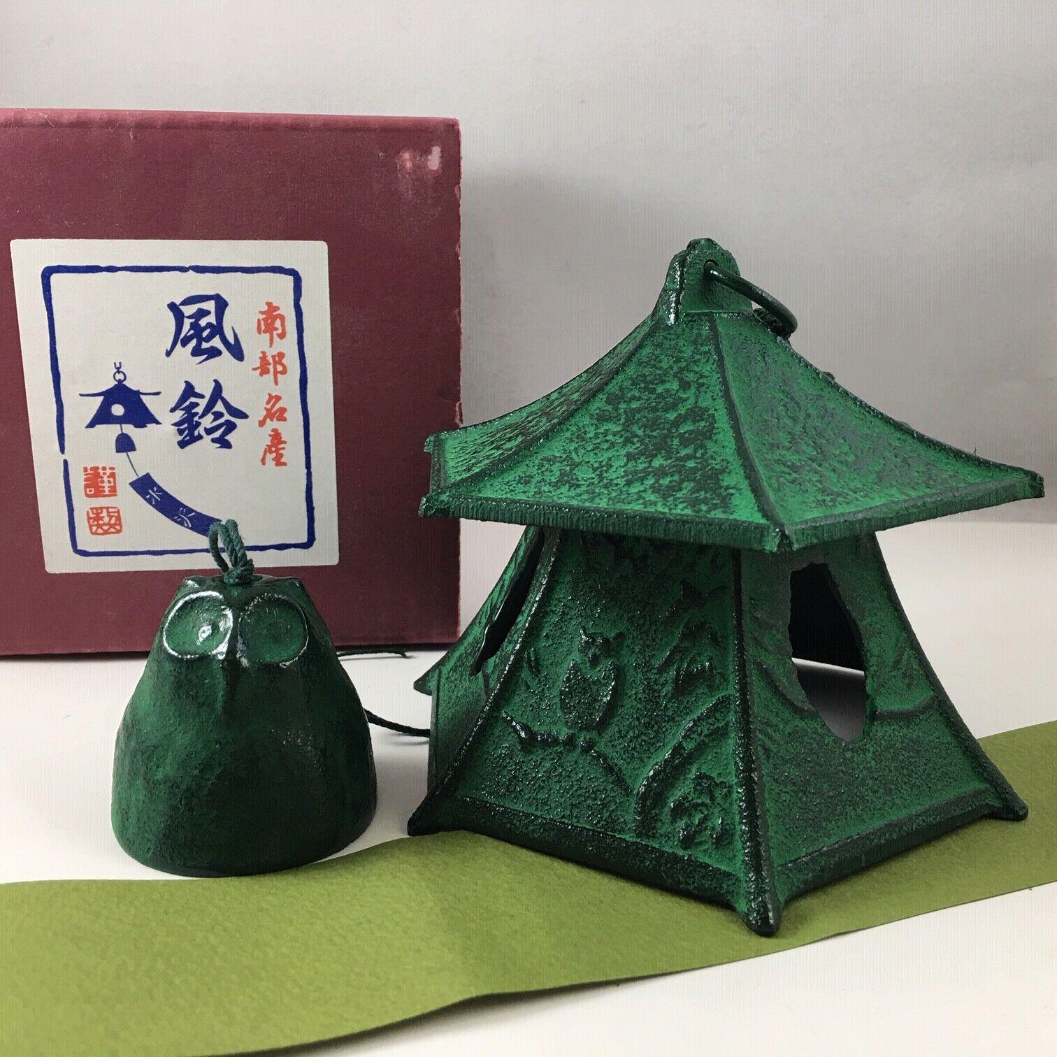 Kotobuki Japanese Wind Chime Cast Iron Green Horned Owl Lantern Made in Japan