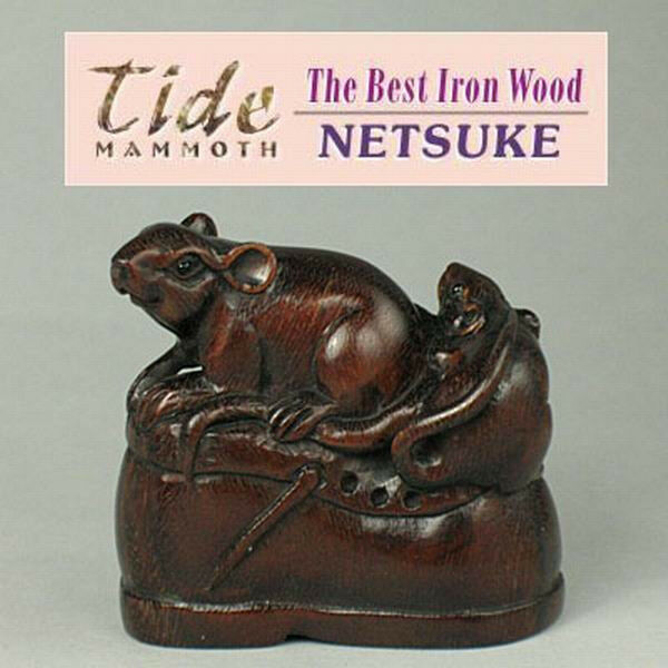 Boxwood Handcrafted Netsuke TWO MICE ON SHOE Carving WN216