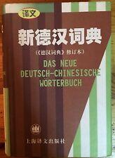 Das Neue Deutsch-Chinesische Wörterbuch (hardcover)