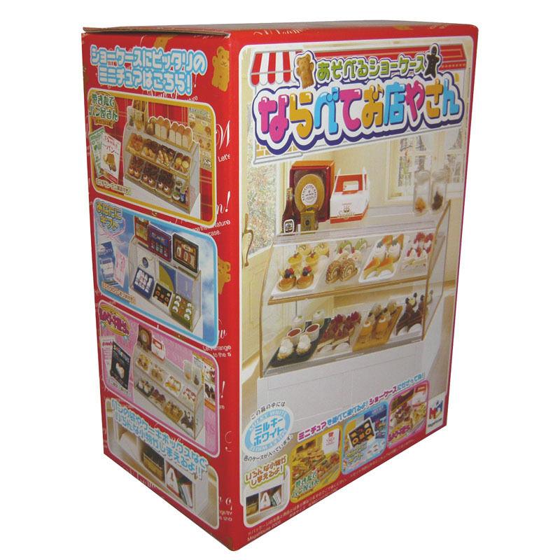 Rare  Megahouse Miniature Cake, Bread, Food Display Showcase Cabinet Part 1