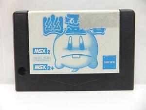 YUREI-KUN-MSX2-MSX2-ROM-JAPAN-JAPANESE-GAME-yuurei-ghost