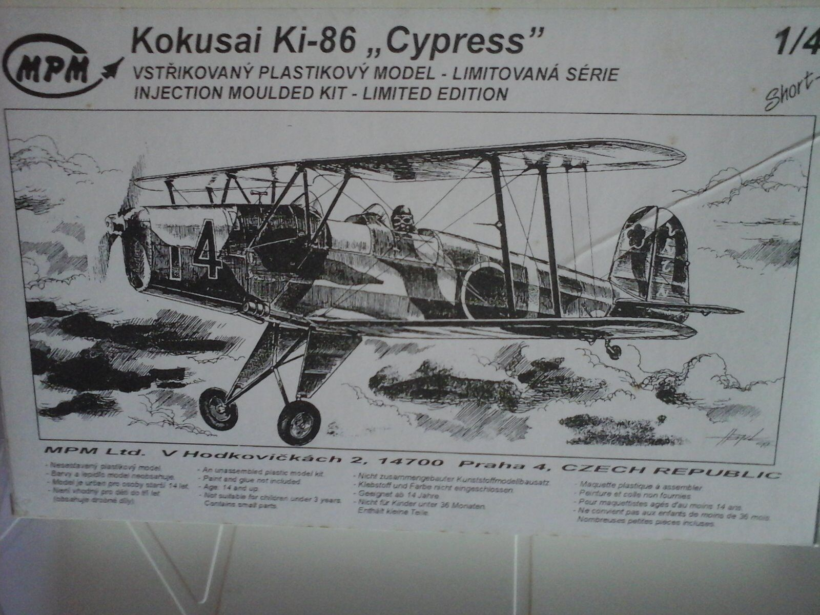 KOKUSAI KI 86 CYPRESS 1 48 SCALE MPM MODEL LIMITED EDITION + RESIN PARTS