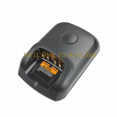 WPLN4232 Rapid Charger For Motorola APX4000 DP4601 DP3600 DGP6150 XPR6550 RADIO
