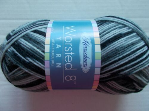 Tunnel Vision 489 yds Herrschners Worsted 8 variegated yarn 1 large skein