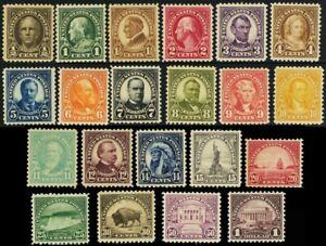 551-71-Mint-VF-OG-LH-A-Very-Fresh-Stamps-to-the-1-Cat-295-00-Stuart-Katz