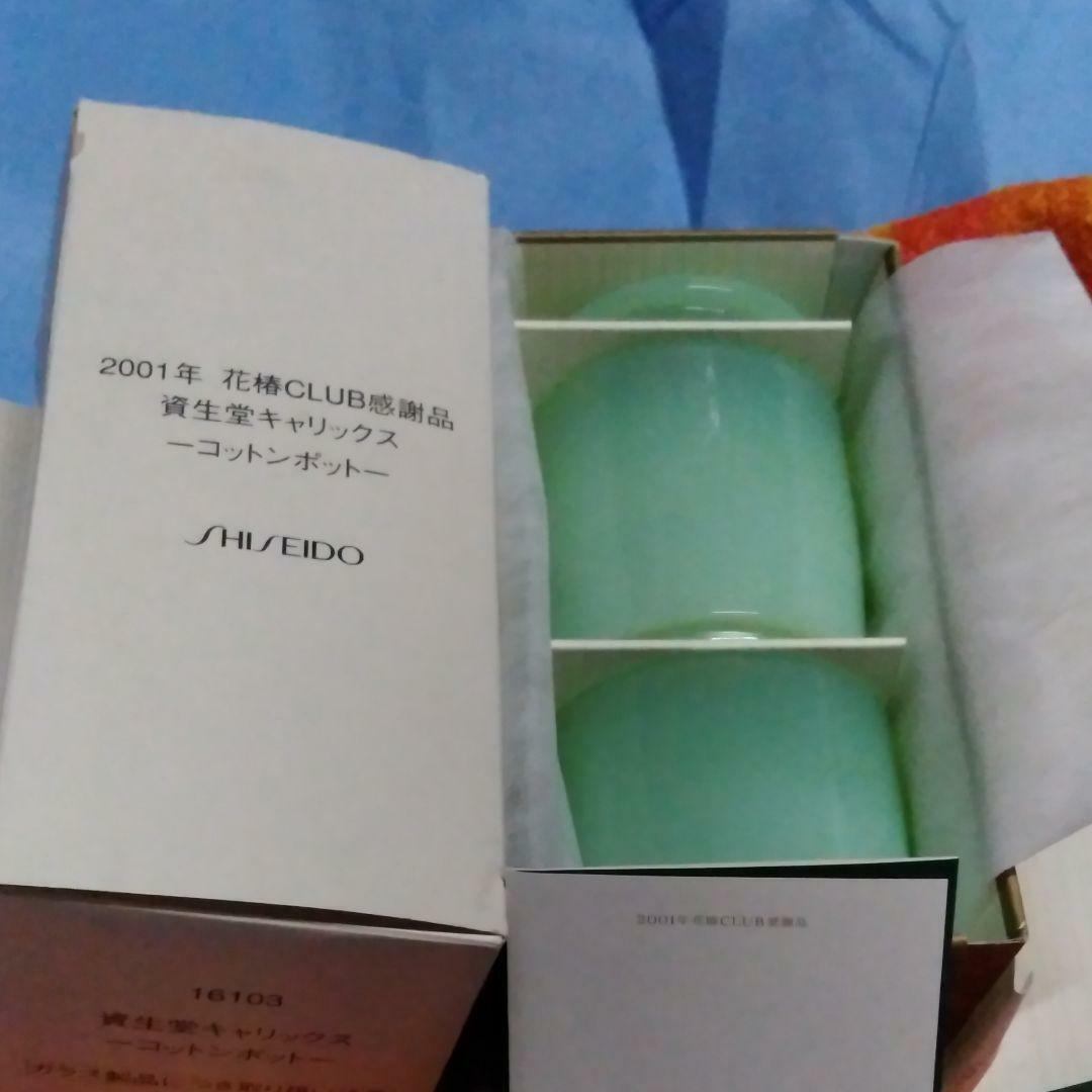 Used Angela Cummings Glass Bamboo Bathroom Cotton Container Shiseido novelty set