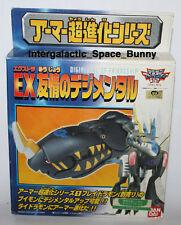 2000 Bandai Digimon Digimental Of Friendship Digi-Egg Raidramon Armor