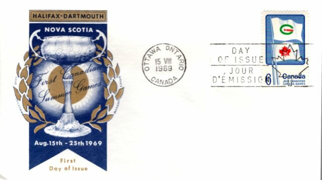 1969 #500 Canada Games FDC with Jackson Chickering cachet unaddressed