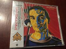 Invitation import by jaco pastorius oct 1992 wea ebay item 1 jaco pastorius invitation japan import cd brand new factory sealed jaco pastorius invitation japan import cd brand new factory sealed stopboris Image collections