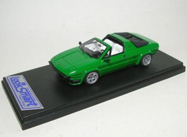 Lamborghini Urraco 3000 (Green) 1976