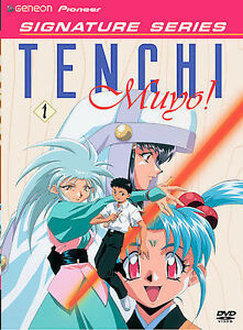 Tenchi-Muyo-Ryo-Ohki-OVA-Collection-Vol-1-DVD-2004-Geneon