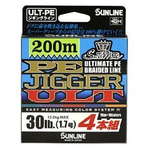 *SUNLINE. SaltiMate, PE JIGGER ULT 4BRAID. 200m. for Jigging.