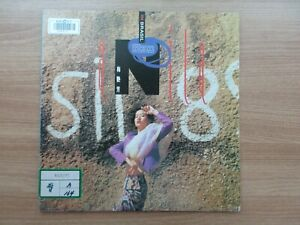 Anita-Mui-In-Brasil-1991-Orig-LP-Record-Insert-HK-Chinese-RARE