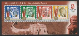 Isle-of-Man-2008-Olympic-Games-Beijing-sheet-MNH-SG-MS1425