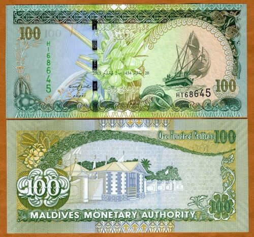 100 Rufiyaa P-New UNC /> New Security Features 2013 Maldives