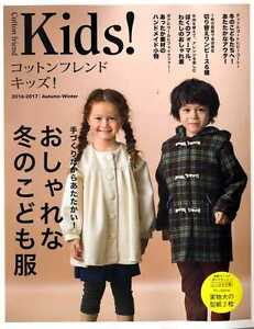 Cotton-Friend-Kids-Previously-Cucito-Autumn-Winter-2016-Japanese-Craft-Book