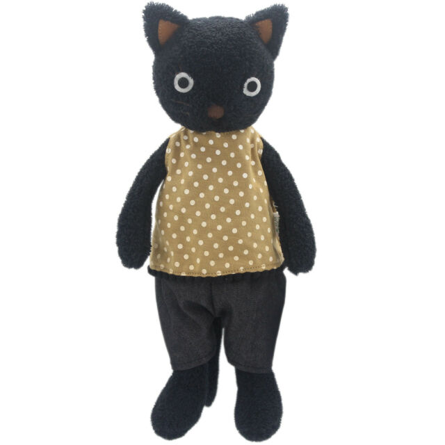Jiaru Dressed Stuffed Animals Plush Toys Black Cats Dolls 9 Inches