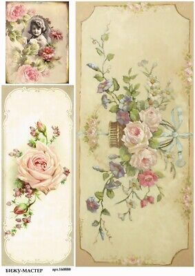 Rice paper decoupage #160900 napkin vintage Flowers Decoupage supplies craft