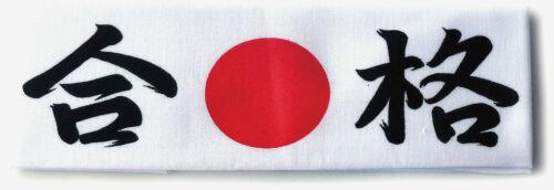 Made in Japan HACHIMAKI HEAD BAND Bandeau GOKAKU Réussite à un examen