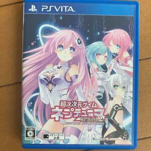 PSVITA-Hyperdimension-Geimu-Neptunia-Re-Birth-RPG-from-Japan