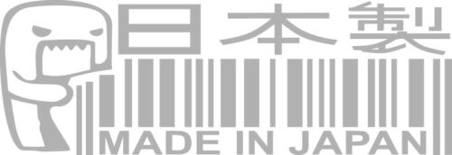 Made In Japan Select Color Domo Car JDM Turbo Racing Decal // Sticker