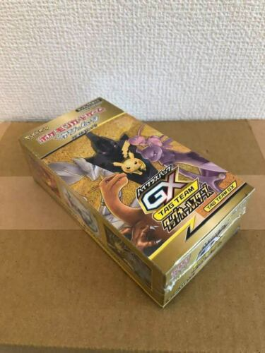 Pokemon card game Sun /& Moon high class pack TAG TEAM GX All Stars BOX Japan