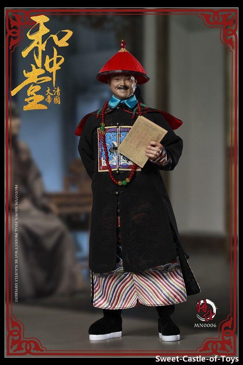 1 6 JSModel Figure The Qing Dynasty Military Minister He Shen Grand Secretary