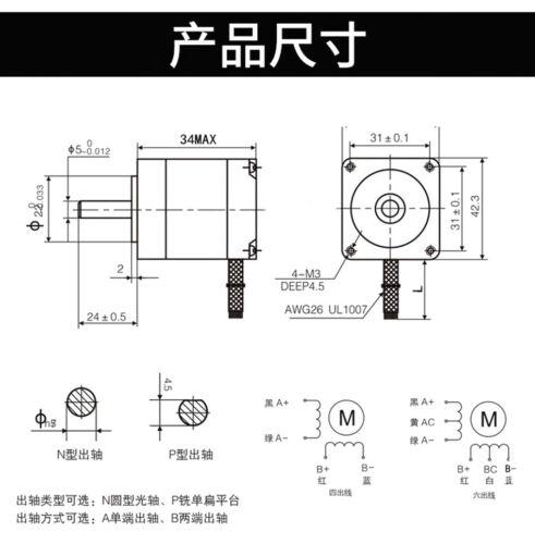 3D Printer Reprap Nema 17 Stepper Motor 42mm DC12V 0.3N.m 1.3A For CNC Router