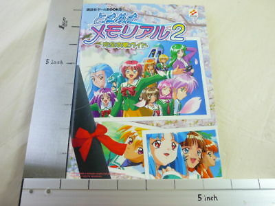 tokimeki memorial girls side 2 cheats